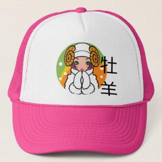 Der Hut der Widder für Mädchen Truckerkappe