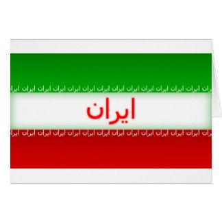 Der Iran Grußkarte