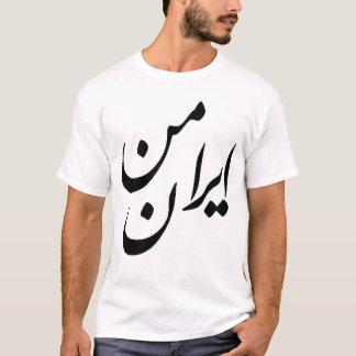 Der Iran-Mann T-Shirt