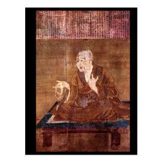 Der Priester Gonzo, Teacher_The Orient Postkarte