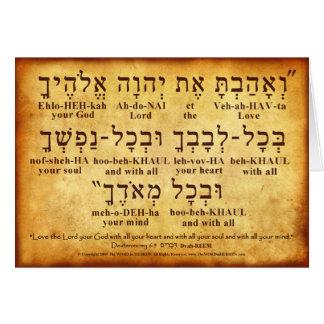 DEUTERONOMY 6:5 HEBRÄER-KARTE KARTE