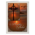 Deutsche SprachBeileids-Kreuz am Sonnenuntergang Grußkarten