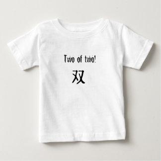 Deux de deux t-shirt pour bébé