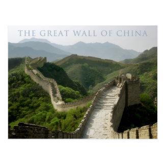 die große Wand der China Postkarte