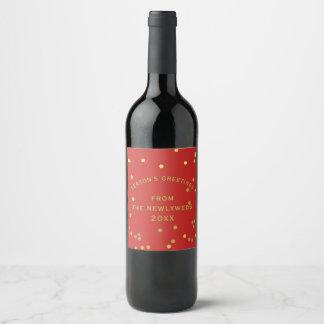 Die Gruß-festlicher Rotwein-Aufkleber der Weinetikett