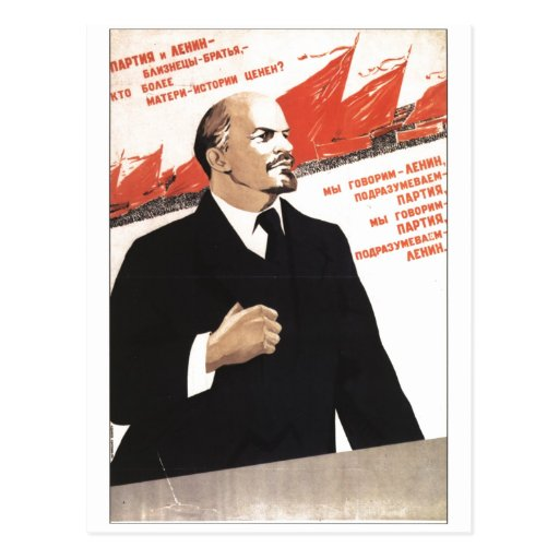 Die kalter Kriegs-Sowjetunions-Propaganda-Plakate  Postkarten