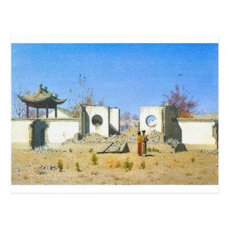 Die Ruinen des chinesischen Schreins. Ak-Kent Postkarte