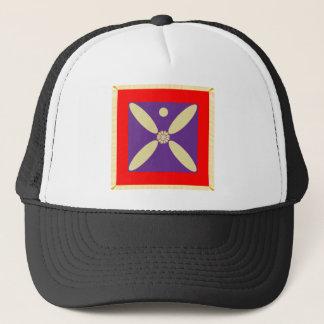 Die Sassanid persische Reich-Flagge Truckerkappe