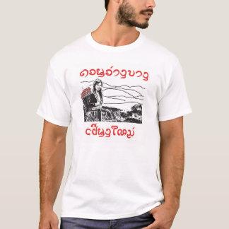 doi angkhang cm-1 T-Shirt