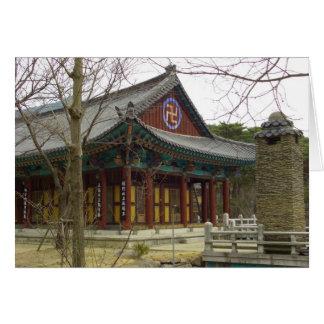 Donghwasa buddhistischer Tempel Daegu, Südkorea Karte