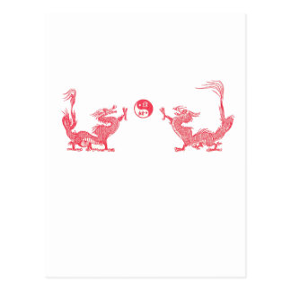 Doppeldrache Kung Fu Postkarte