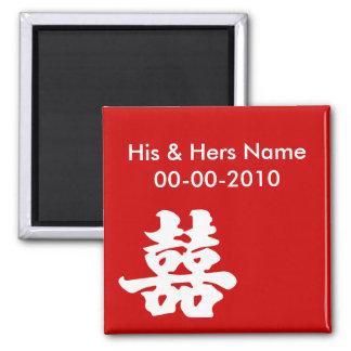 Doppelte Hapiness Hochzeits-Magneten Quadratischer Magnet