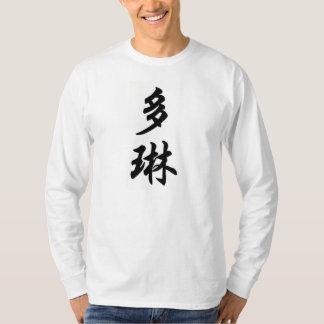 doreen T-Shirt