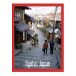 DSC00117, Kyoto, Japan Postkarte