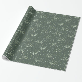 Dunkelgrüne Geschenkpapier