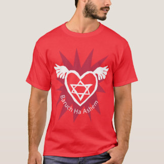 Dunkle Shirts: Davidsstern Baruchs ha Ashem T-Shirt