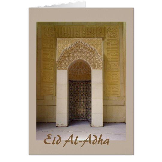 Eid al-Adha - glückliches Eid - addieren Sie Ihren Grußkarte