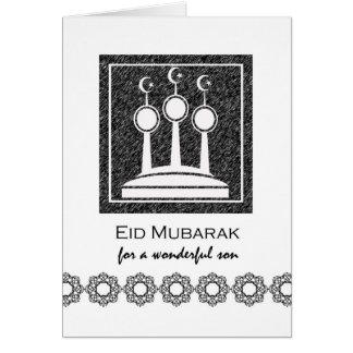 Eid Mubarak für Sohn, Eid al-Fitr, Minaretts Karte