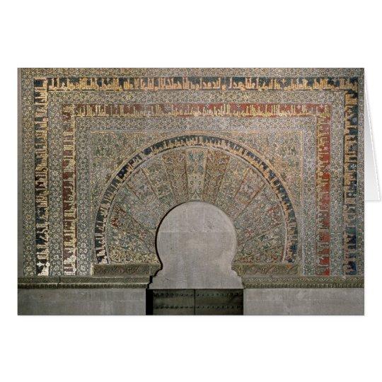 Ein Eingang des Gebets Hall Grußkarte