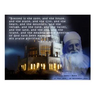 Ein Gebet Postkarte