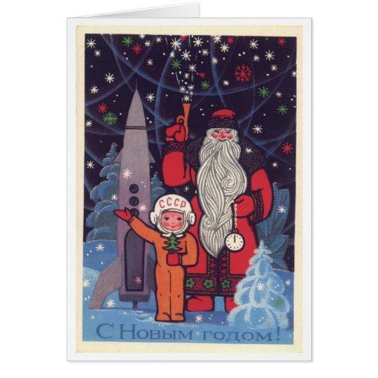 Ein sowjetisches Weihnachten Grußkarte