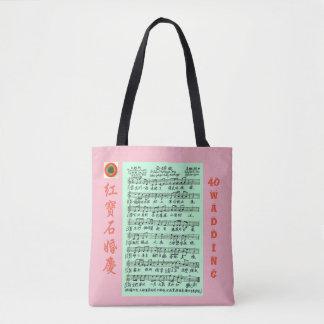 Eine Tasche für karminroten Hochzeitstag