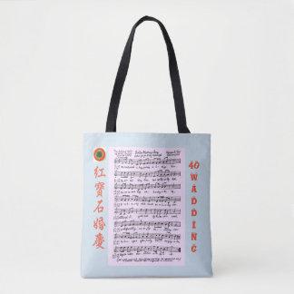 Eine Tasche für karminroten Hochzeitstag (Englisch
