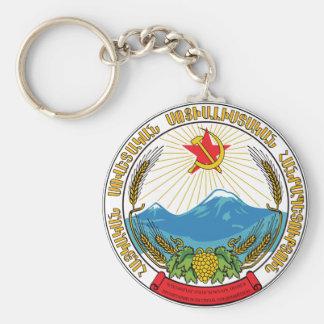 Emblem der armenischen sowjetischen schlüsselanhänger