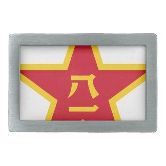 Emblem des chinesischen Winkels des Rechteckige Gürtelschnalle