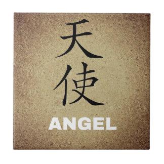 Engels-chinesisches Schriftzeichen Keramikfliese