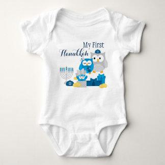 Erster Chanukka-Bodysuit Baby Strampler