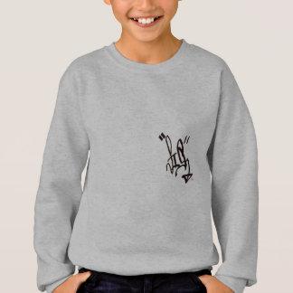 Erwachsene der Junge Fish74 Sweatshirt
