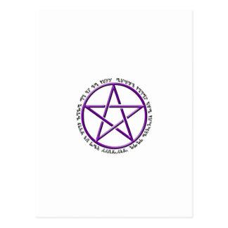 es Schaden keine theban gesponnenes Pentagramm Postkarte