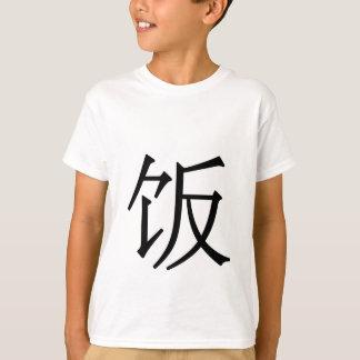 fàn - 饭 (Nahrung) T-Shirt