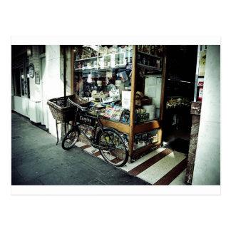 Fahrrad in Soho Postkarte