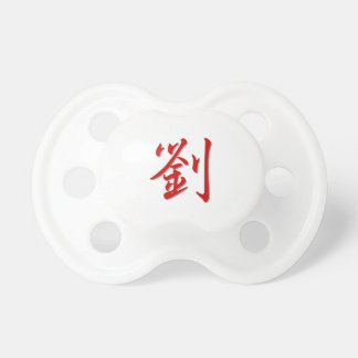Familienname 劉 schnuller