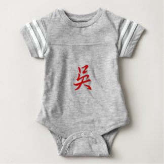 Familienname 吳 baby strampler