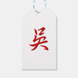 Familienname 吳 geschenkanhänger