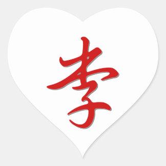 Familienname 李 Herz-Aufkleber