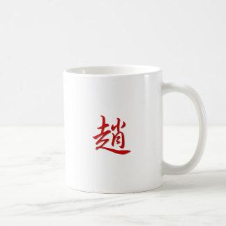 Familienname 趙 tasse