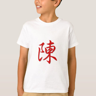 Familienname 陈 T-Shirt