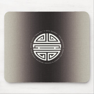 Fantastisches chinesisches Schriftzeichen der Mousepad