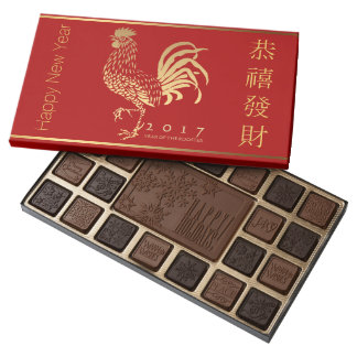 Fire Rooster New Year Chinese Greeting Chocolate B