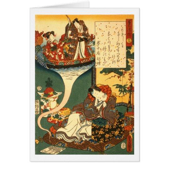 Floßbrücke von Träumen durch Toyokuni Utagawa Grußkarte
