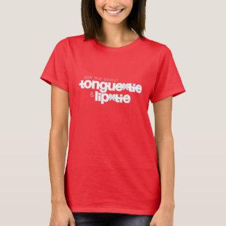 Fragen Sie mich über Zunge-Krawatte u. T-Shirt