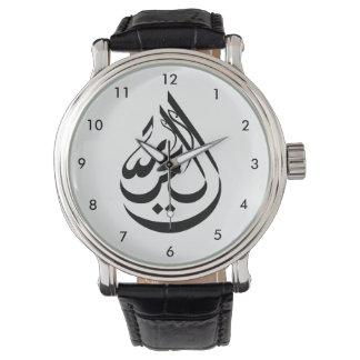 Freiheit Armbanduhr