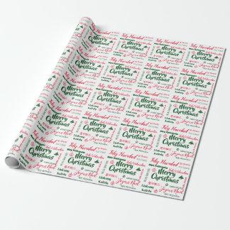 Frohe Weihnachten in jedem SprachPackpapier Geschenkpapier