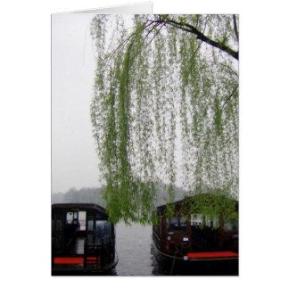 FrühlingLakeside/Reise-Foto, China, leere Karte
