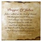 Gebet von Jabez, Bibel-Vers, 1 zeichnet 4:10 auf Fliese
