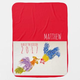 Geboren Hahn-Jahr-in der personalisierten Puckdecke
